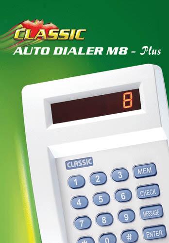 تلفن کننده 8 حافظه دزدگیر کلاسیک 8MEMORY AUTO DIALER