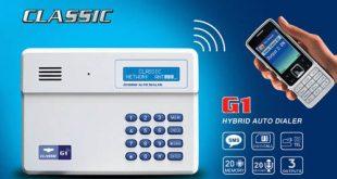 تلفن کننده سیم کارتی G1 ULTRA کلاسیک classic g1 ultra